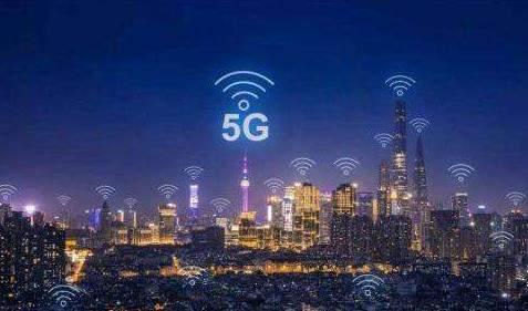 5G是什么意思?5G网络的真面目