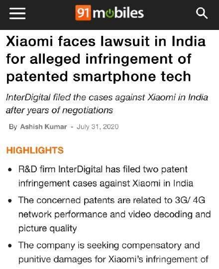 又碰瓷?印度起诉小米只因涉嫌侵犯相关智能手机技术专利