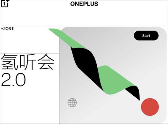 氢OS11是安卓11吗,氢OS11什么时候更新?