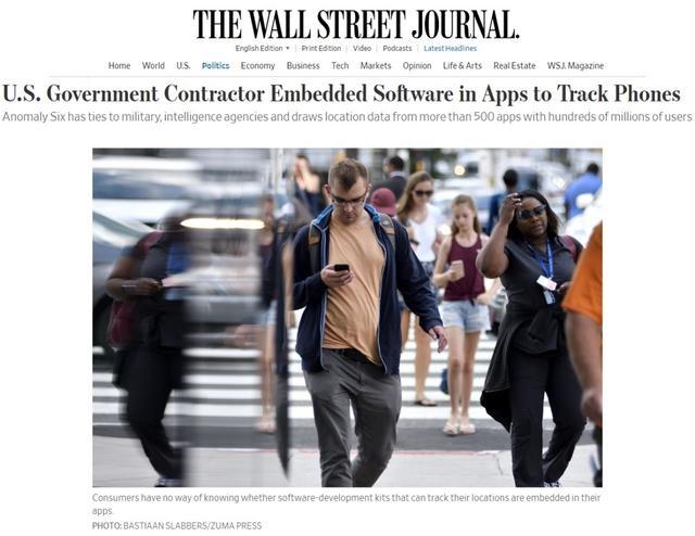 美国在500多款APP中植入跟踪软件,追踪全球数亿用户