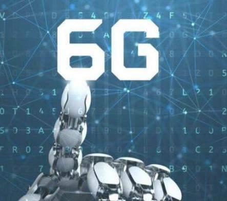 6G网络是什么概念?和5G网络的区别