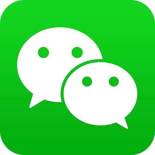 美国封杀微信,或将影响iPhone