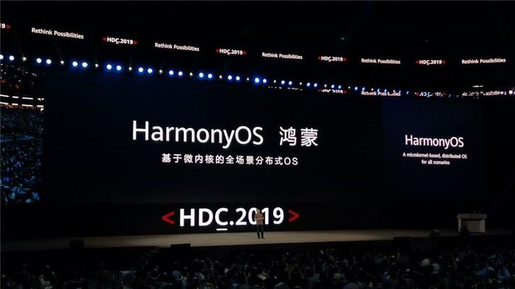 华为鸿蒙OS2.0系统上市时间确认!将于9月发布!