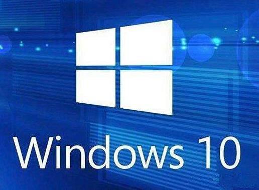 win10功能即将上新,卸载软件更直接