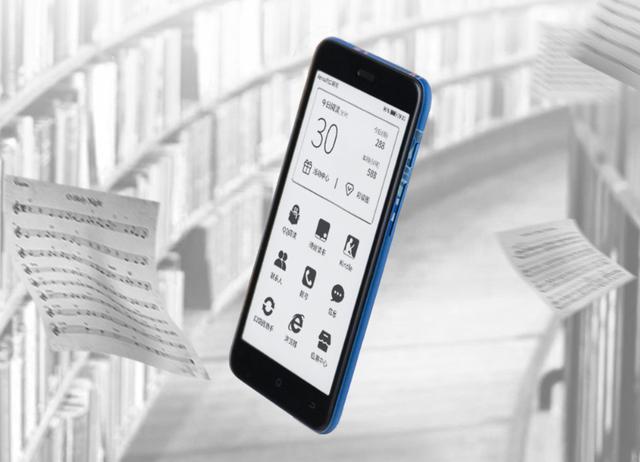 联想发布YOGA电子书,可以充当手机使用!
