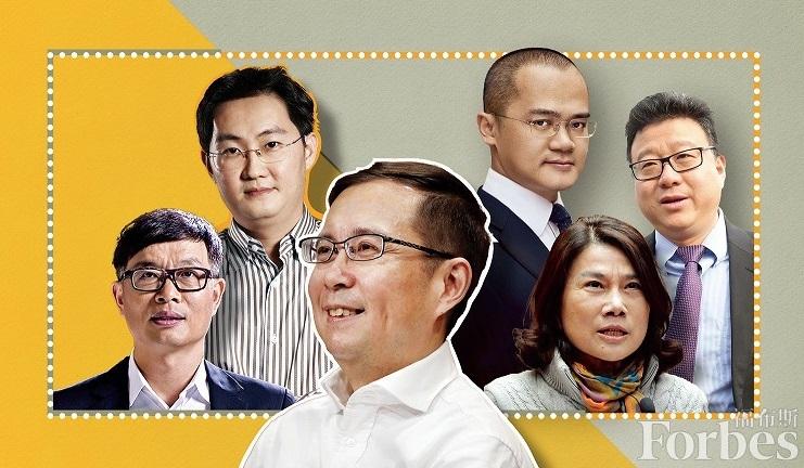 福布斯中国最佳CEO榜出炉,雷军未上榜