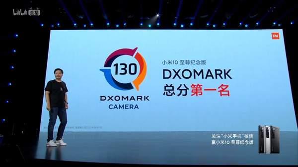 小米10至尊紀念版DXOMARK相機評分公布,130 分登榜首