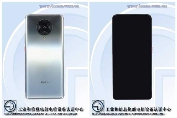 小米Redmi K30至尊版关键价格便宜,配天玑1000+/33W 快充