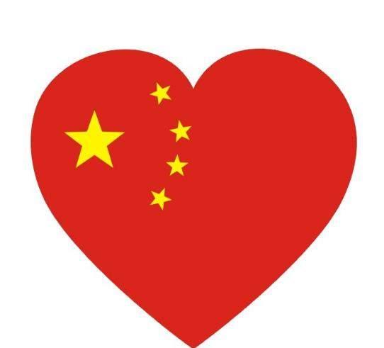 厉害了我的国!世界五百强企业中国占133位