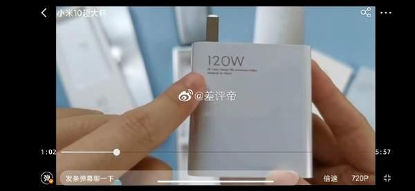 小米10至尊纪念版真机视频曝光