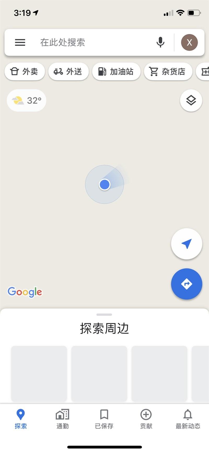 谷歌地图停止服务,疑似屏蔽国内SIM卡