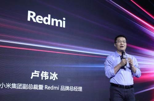 小米副总裁谈Redmi K30至尊纪念版:十年