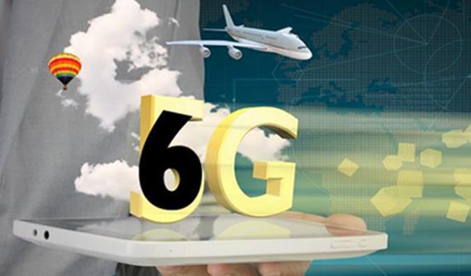 跳过5G直接6G是否可行?北大专家表态了!