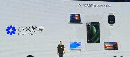 小米妙享功能上线:智能产品无缝互联