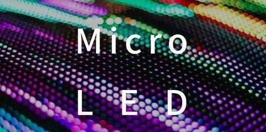 OLED要凉!苹果全力推进microled屏幕技术