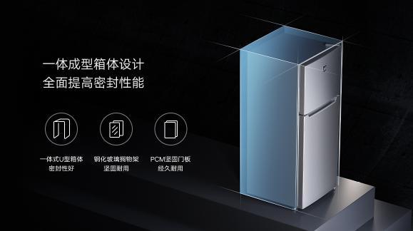 小米上架新品小冰箱,超低耗电,两天不到1度!