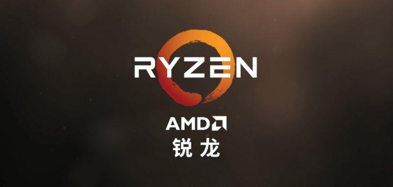 amd銳龍5000最新消息:仍然是Vega GPU