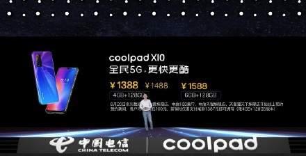 酷派X10正式發布,搭載國產虎賁T7510芯片