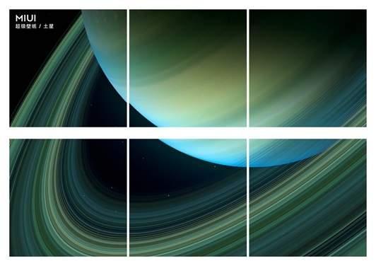 小米10至尊纪念版壁纸:独享MIUI 12土星