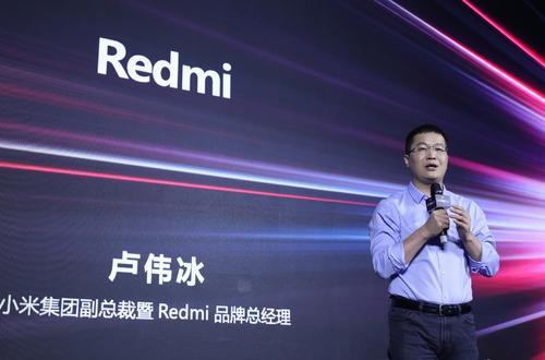 小米副總裁談Redmi K30至尊紀念版:十年