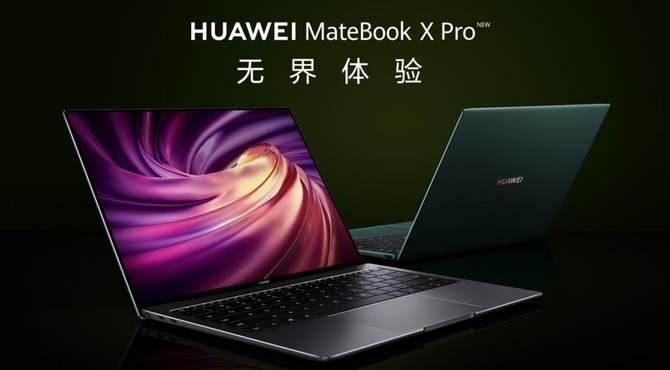 华为MateBook X曝光.比A4纸还小