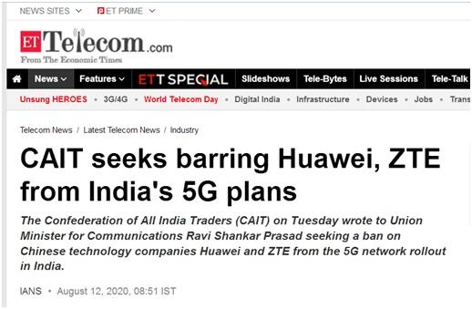 全面去中化?印度禁止华为中兴参与部署5G网络业务