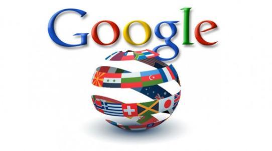 谷歌将建立地震探测网络,能提前一分钟预警!