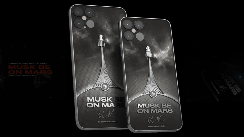 SpaceX定制版iPhone12定价5000美元,现已开启预售