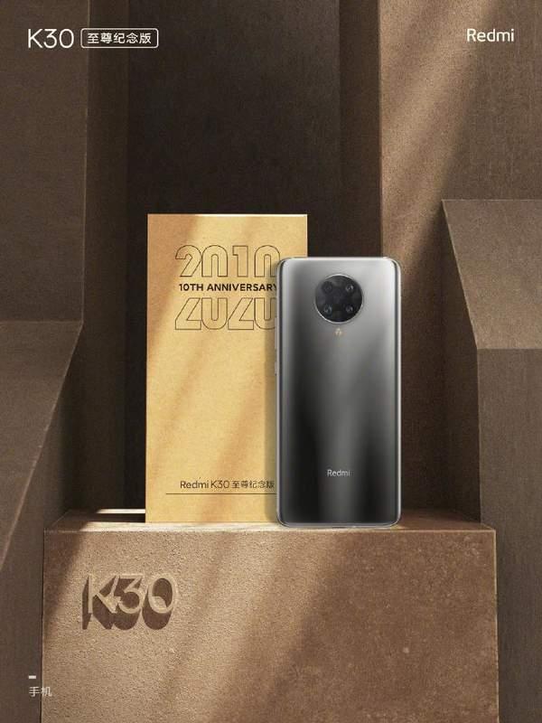 Redmi K30至尊紀念版復刻版禮盒亮相,極具收藏價值