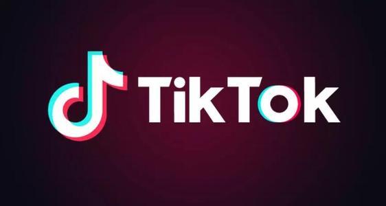 外交部回应美国封禁TikTok:吃相很难看!