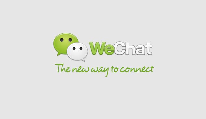 腾讯回应美国封禁微信(Wechat),不适用于国内微信