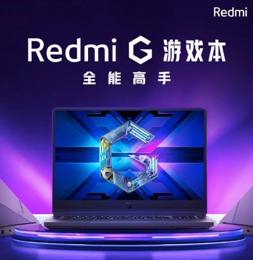 Redmi G游戏本官宣,卢伟冰:搭载144Hz高刷屏