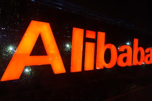 阿里巴巴新成立全资子公司,名为京西!