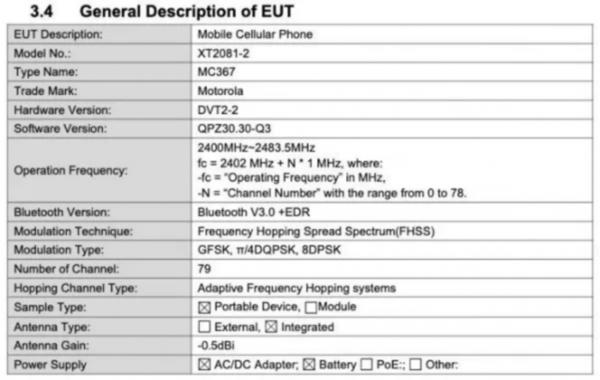 摩托罗拉新机XT2081-2曝光:5000毫安电池+方形摄像头模块