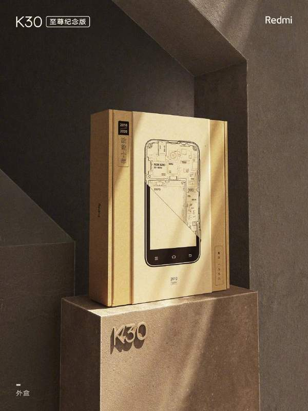 Redmi K30至尊纪念版复刻版礼盒亮相,极具收藏价值