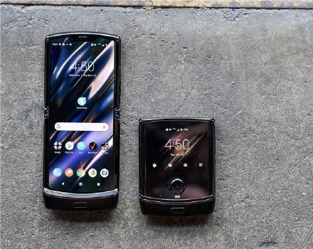 摩托羅拉Razr 2020 5G折疊屏手機參數配置