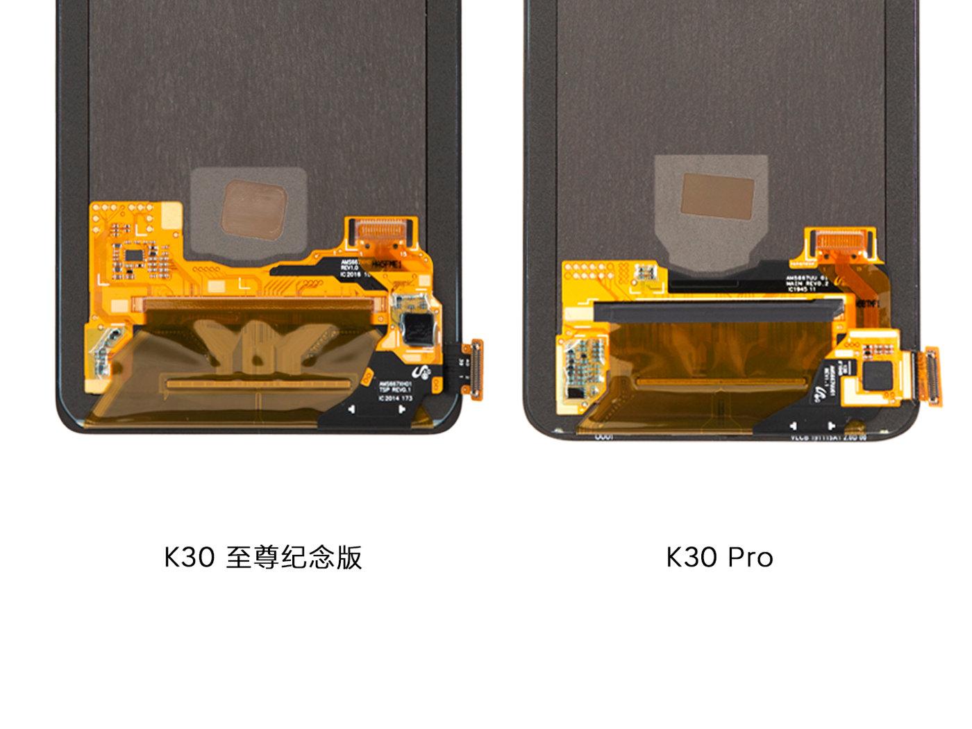 K30至尊纪念版和K30Pro有什么区别,官方来给你答案!