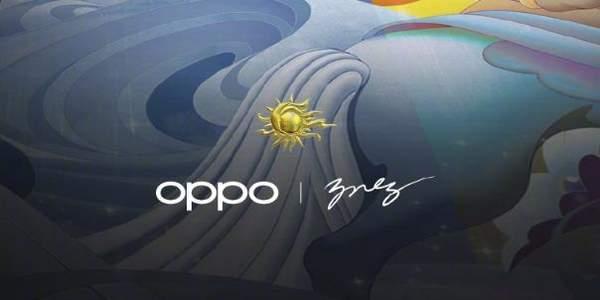 OPPO官宣:Reno4Pro藝術家限定版,周一見