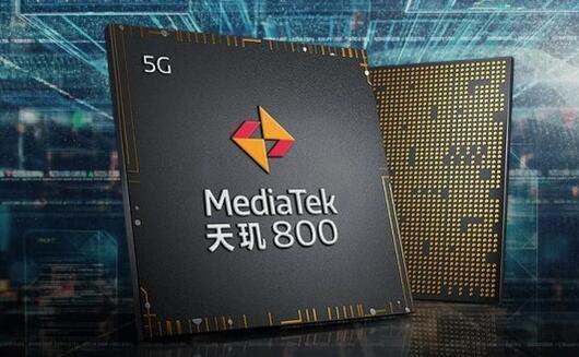 天璣800處理器怎么樣?天璣800和驍龍765G哪個好?