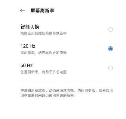 realme X系列旗舰新机曝光:6.57英寸+120Hz