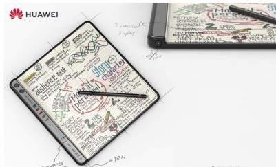 华为新手机设计专利曝光:全新的向内折叠方式