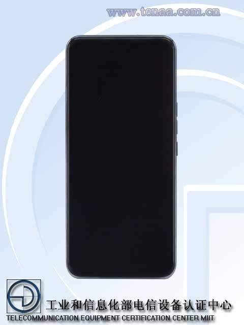 中興A20 5G首款屏下攝像頭手機,入網圖片曝光