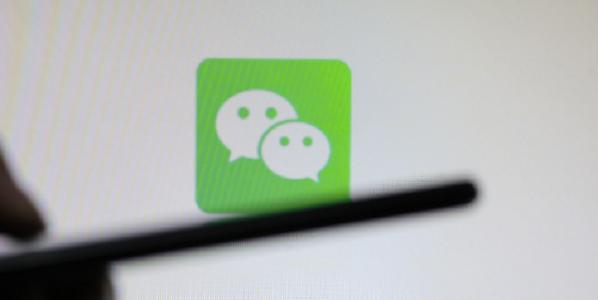 特朗普微信禁令,苹果英特尔等公司表达不满