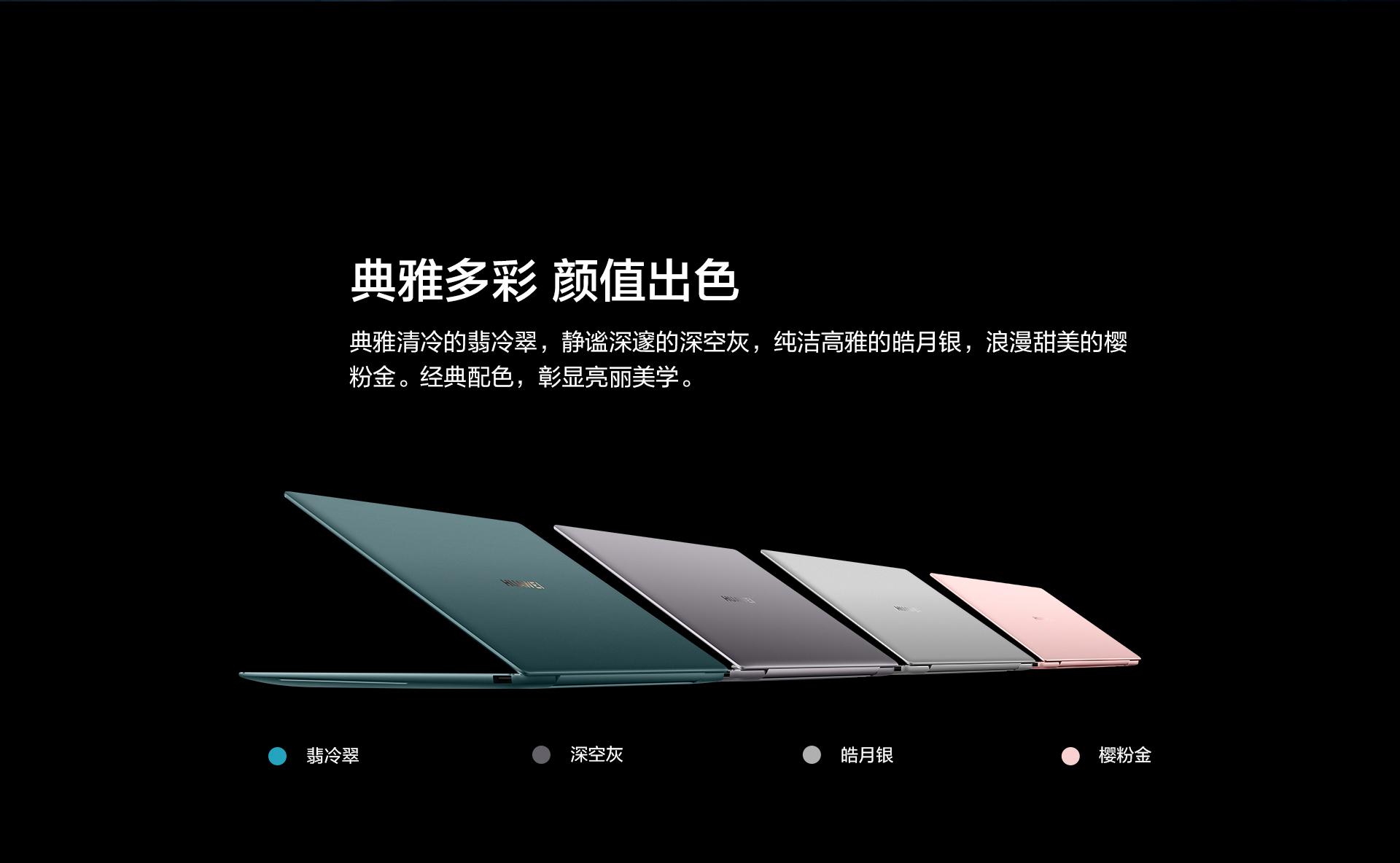 华为FreeLacePro蓝牙耳机爆料,将和MateBookX一同发布