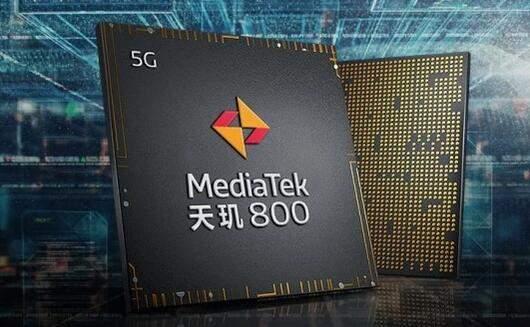 天玑800处理器怎么样?天玑800和骁龙765G哪个好?