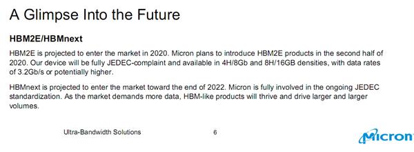 美光HBMnext信息曝光:预计2022年面世!