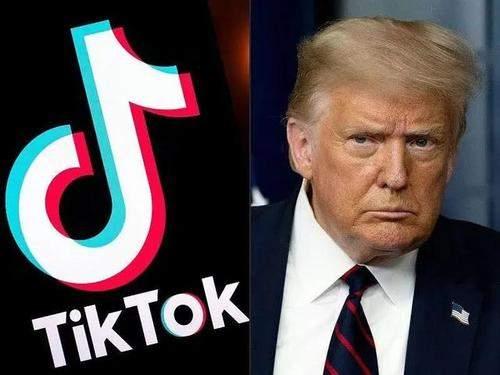 特朗普稱TikTok買家須為美國實體,限90天內剝離