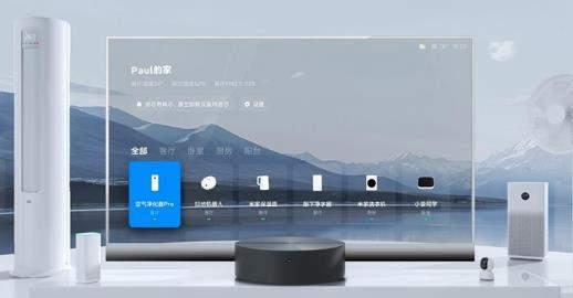 小米透明电视开卖:8月16日首发售价49999
