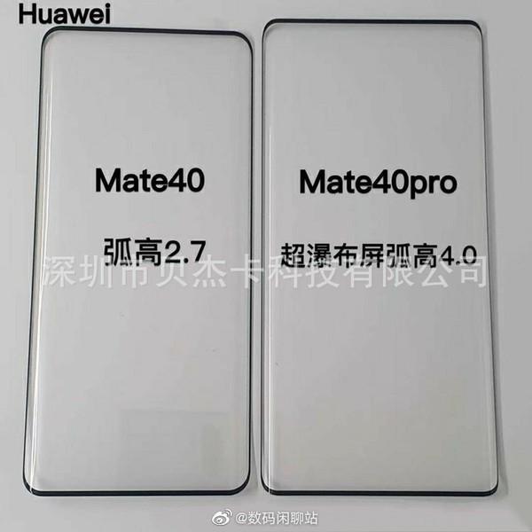 华为Mate40系列配件曝光,华为Mate40系列屏幕惨遭泄密