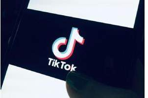 tiktok事件或将出现转机?特朗普:TikTok90天内出售